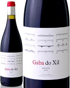 ガバ・ド・シル ロドリゲス 赤ワイン