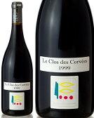 ニュイ・サン・ジョルジュ1級クロ・デ・コルヴェ[1999]プリューレ・ロック(赤ワイン)[Y][S]