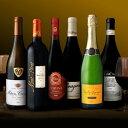 【送料無料&37%OFF♪】【第81弾】ワインの専門家『ソムリエ』お薦め!ワンランク上の欲張り6本セット(赤4本+泡1本+白1本)(追加6本同梱可)(代引き手数料・クール便は別途)[T]