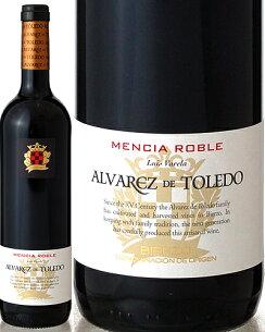アルヴァレス・デ・トレド・ロブレ 赤ワイン