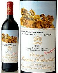 【初出し特価】【即出荷可能】シャトー・ムートン・ロートシルト[2004](赤ワイン)