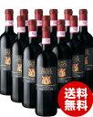楽天タカムラ ワイン ハウス【送料無料&大人買いでさらにお得♪】クロース・キャンティ[2014]カンティーナ・ヴィータ12本セット(赤ワイン)(同梱不可・送料無料)(代引き手数料・クール便は別途費用が掛かります)[Y][S]
