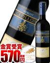 セピヨン・メルロー[2012](赤ワイン)[Y][A](〜4月29日9:59迄)