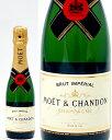 ハーフボトル正規モエエシャンドンブリュットアンペリアルNV375ml(泡白)シャンパンシャンパーニュ(ワイン(=750ml)11本と同梱可)