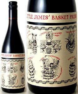 サンコム ジェームス バスケット 赤ワイン