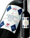 エストラテゴ・レアルNVドミニオ・デ・エグーレン750mlフルボトル(赤ワイン)[Y]【リピーター続...
