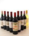 豪華木箱入り!2006年ボルドーワインコレクション9本セット(赤ワイン)※他の商品と同梱不可