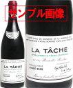 ▲ドメーヌ・ド・ラ・ロマネ・コンティ[1998]ラ・ターシュ750ml/(赤ワイン)