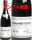 ■ロマネ・コンティ DRC[1999]750ml/(赤ワイン)