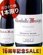 シャンボール・ミュジニー[2013]ジョルジュ・ルーミエ(赤ワイン)[Y][A][P][S]