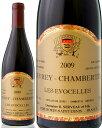 ジュヴレ・シャンベルタンレ・エヴォスレ[2009]ベルナール・セルヴォー(赤ワイン)[A][S]