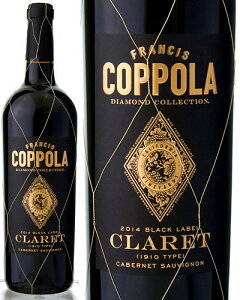 コッポラ クラレット フランシス・コッポラ 赤ワイン