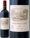 カリュアド・ド・ラフィット 赤ワイン