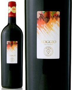 ェーノ・スーペリオーレロッジョ・デル・フィラーレ ヴェレノージ・エルコレ 赤ワイン
