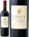 ヴィニウス・カベルネ・ソーヴィニヨン ワイナリー クロード 赤ワイン
