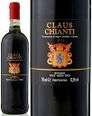 クロース キャンティ カンティーナ・ヴィータ 赤ワイン