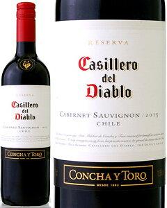 シェロ・デル・ディアブロカベルネ・ソーヴィニヨン コンチャ・イ・トロ 赤ワイン