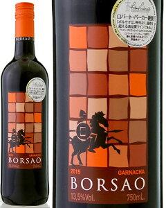 ボデガ・ボルサオ クラシコティント 赤ワイン