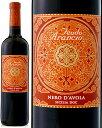 ネーロ・ダーヴォラ フェウド・アランチョ 赤ワイン