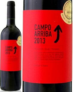 カンポ・アリーバ バラオンダ 赤ワイン