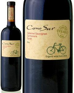 コノスル オーガニックカベルネ・ソーヴィニヨン カルメネール 赤ワイン