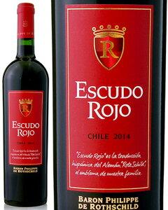 エスクード・ロホ 赤ワイン
