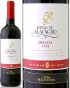 【BRIO誌掲載!】アルマグロ・クリアンサ[2012](赤ワイン)[Y][A][P][E]