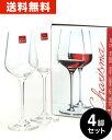 【送料無料】スタイリッシュ・白ワイン4脚セット(ワイングラス・RONAシリーズ)(ワイン(=750ml)8本と同梱可)[Y][S][P]