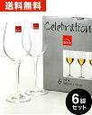 【送料無料】ラグジュアリー・白ワイン6脚セット(ワイングラス・RONAシリーズ)(ワイン(=750ml)6本と同梱可)[Y][P][S]