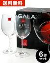 【送料無料】デイリー レッド450ml・6脚セット(ワイングラス・RONAシリーズ)(ワイン(=750ml)6本と同梱可)[Y][P]