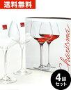 廚房用品 - 【送料無料】スタイリッシュ・ブルゴーニュ4脚セット(ワイングラス・RONAシリーズ)(ワイン(=750ml)3本と同梱可・他のグラスセットとの同梱不可)[Y][S]