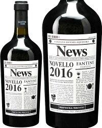 【イタリアの新酒!】ノヴェッロ[2015]ファルネーゼ(赤ワイン)[Y][S]