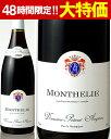 モンテリー・ルージュ[1996]ポティネ・アンポー(赤ワイン)[A][P][S]