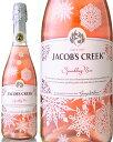 【特別デザインボトル】ジェイコブス・クリーク・スパークリング・ロゼNV(泡・ロゼ)[A]【ワイン王国31】