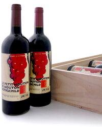 【送料無料】【6本木箱入り】ル・プティ・ムートン・ド・ムートン・ロートシルト2014(赤ワイン)[S]