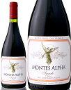 モンテス・アルファ 赤ワイン ヴィンテージ
