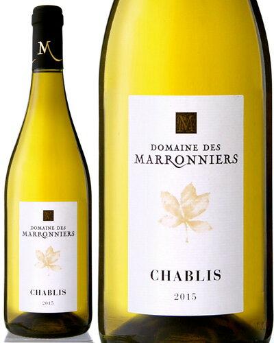 シャブリ[2013]ドメーヌ・デ・マロニエール(白ワイン)