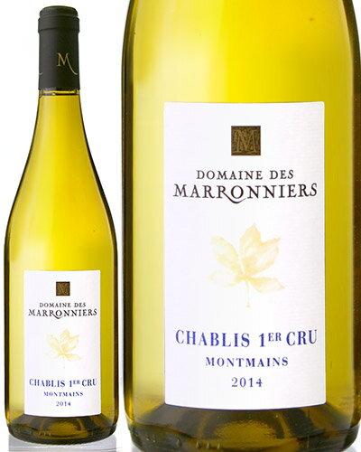 【フランス】【白ワイン】シャブリ一級モンマン[2014]ドメーヌ・デ・マロニエール(白ワイン)[H]