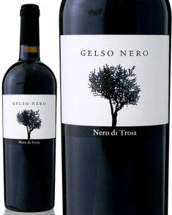 ジェルソ・ネーロ ポデーレ 赤ワイン