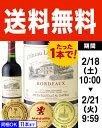 ◆送料無料◆【トリプル金賞】シャトー・ソーヴギャード[2011](赤ワイン)[S][Y][A][P]