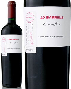 コノスル・カベルネ・ソーヴィニヨン・ リミテッド・エディション 赤ワイン