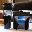 ○タカムラ自家焙煎!本格派におすすめ!アイスコーヒーブレンド150gと水出しコーヒージャグ(TAKEYA / タケヤ化学)のアイスコーヒーセ...