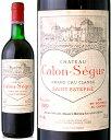 シャトー カロン セギュール [1989] ( 赤ワイン ) ※ラベル瓶&キャップに汚れ 破れ 傷有り※ [J] [S]
