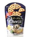 生チーズのチーザ カマンベール仕立て/Cheeza(40g)(グリコ)【賞味期限:2019年4月30日】(1~6個迄、ワイン(=750ml)11本と同梱可)