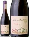 コノスルオーガニック・ピノ・ノワ−ル(赤ワイン)