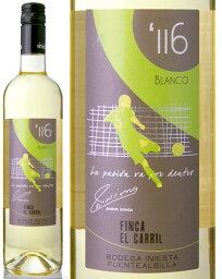 ボデガ・イニエスタ・ミヌートス116ブランコ(白ワイン)[Y][P][A]