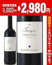 バルベーラ・ダルバ・トレヴィーニュ[2009]ドメニコ・クレリコ(赤ワイン)[S]