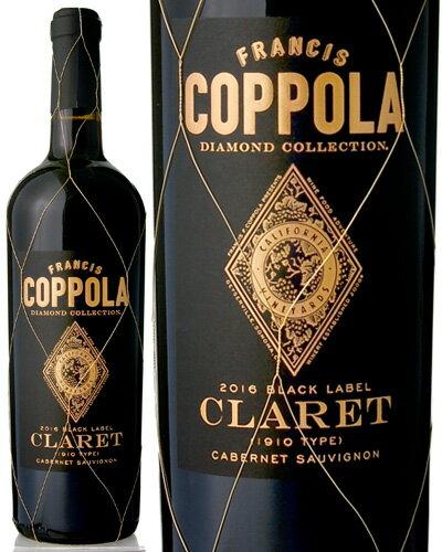 コッポラ・ダイヤモンド・コレクション・クラレット[2016]フランシス・コッポラ(赤ワイン)