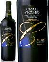 イタリア 赤ワイン フルボディ 『sak