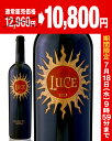 ルーチェ[2013](赤ワイン)[tp][J][S]